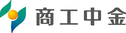 (株)商工組合中央金庫岐阜支店