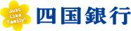 (株)四国銀行