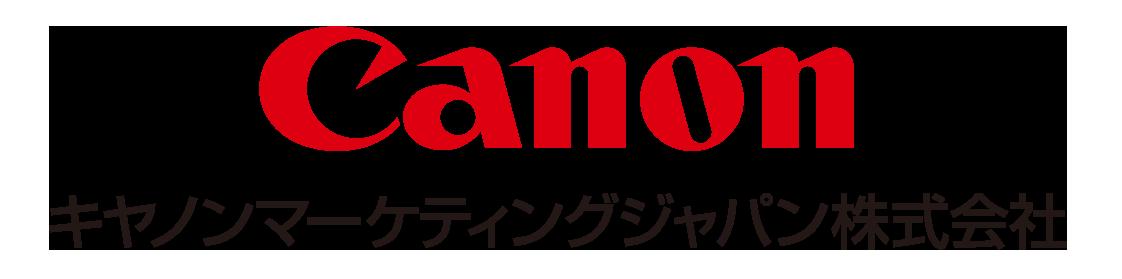 キヤノンマーケティングジャパン(株)