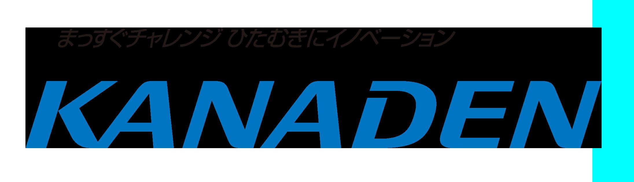 (株)カナデン関西支社