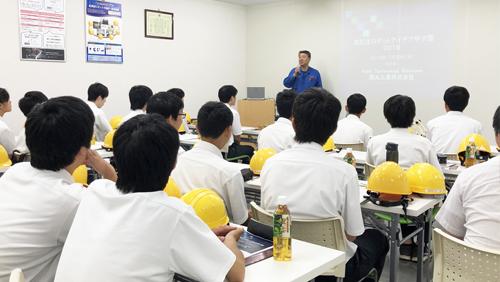 産業用ロボットの講義
