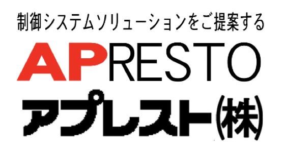 アプレスト(株)