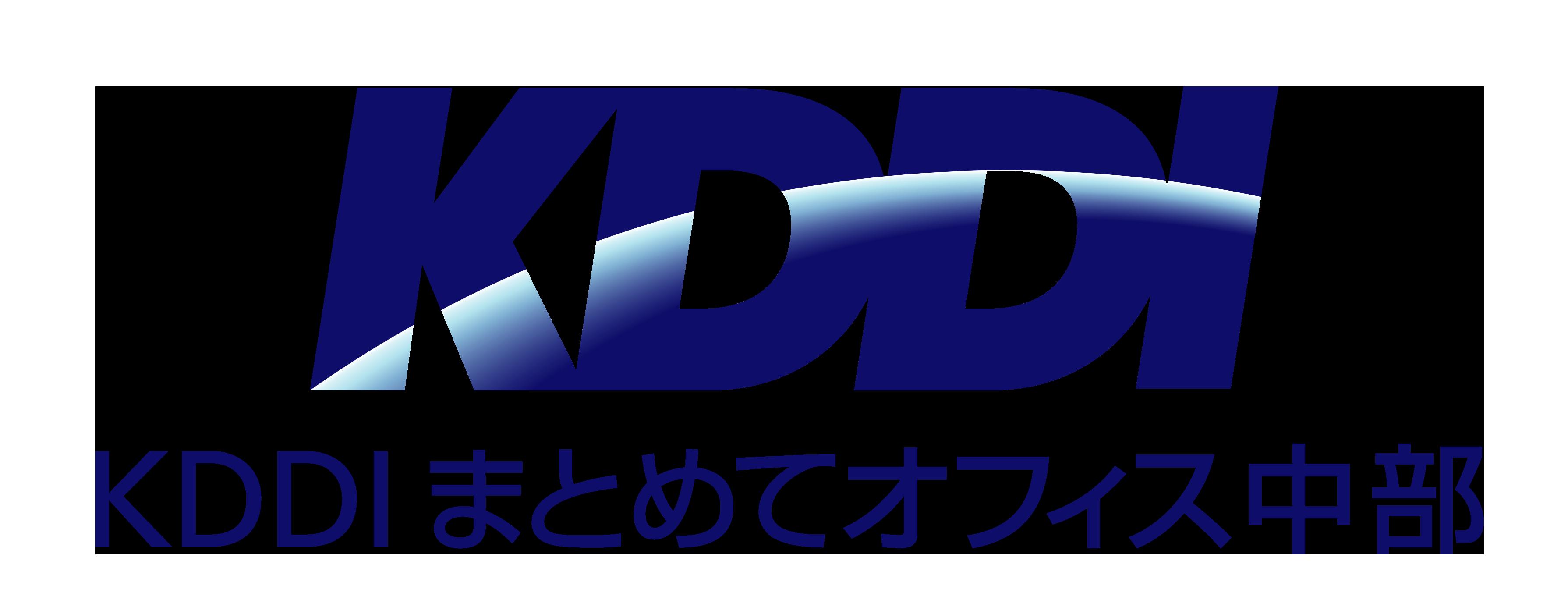 KDDI まとめてオフィス中部(株)